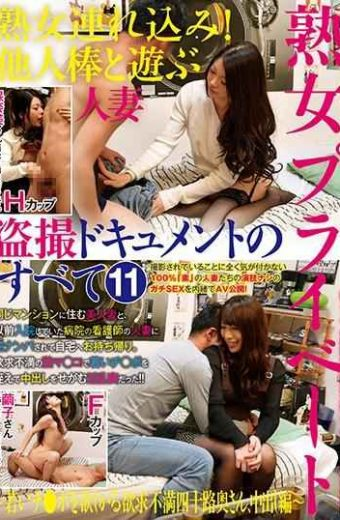FFFS-014 Bring In A Mature Woman! Married Woman Playing With Other Sticks Voyeur Documents All 11  Young Chi  Frustration Yosoji Wife Who Wants Po Cum Shot Edition  Honami  H Cup  41 Years  Husband And SEX Less Mayuko  F Cup  45 Years  Nasty Married Nurse