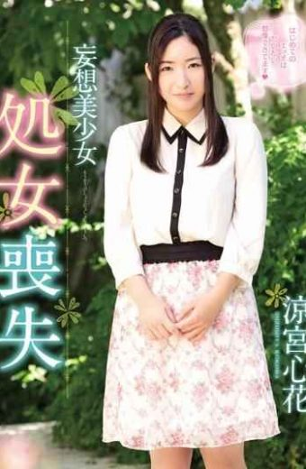 MIGD-494 Pretty Flower Heart Suzumiya Delusion Loss Of Virginity