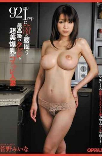 PPPD-170 Kanno I Married Mii Cosplay And Ultra Tits And Constriction Around The Waist Of 55cm To The Finest 92cmIcup
