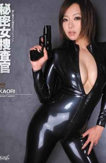 IPTD-946 Agent  KAORI tits fell in secret prison – woman investigator