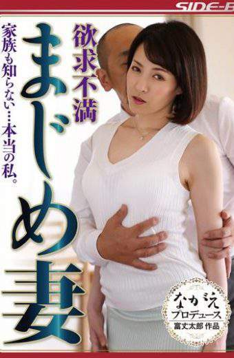 NSPS-527 Tanihara Nozomi Frustration Seriously Wife