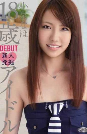 PLA-004 18-year-old Koizumi Idol Naho DEBUT