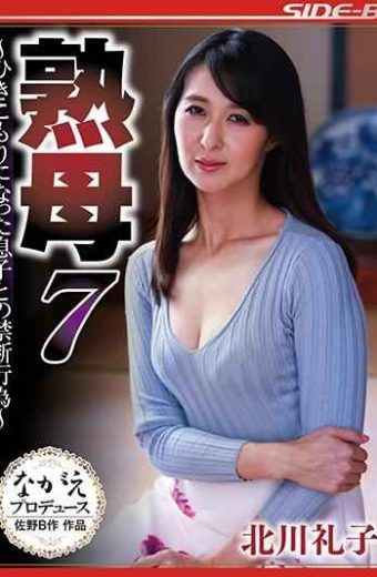 NSPS-873 Mature Mother 7-Forbidden Action With Withdrawn Son-Reiko Kitagawa