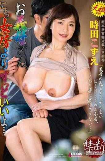 SPRD-1185 My Mother-in-law Much Better Than My Wife … Kozume Tokita