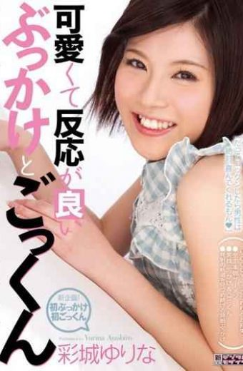 MIGD-498 Yurina Castle Saturation Reaction Toru Cum Bukkake Cute And Good