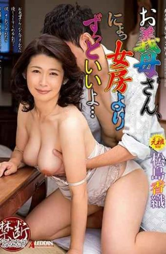 SPRD-979 Your Mother-in-law Much Better Than Your Lady … … Kaori Matsushima