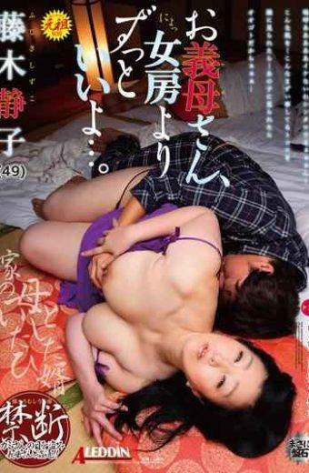 SPRD-831 Your Mother-in-law's By Far Better Than Nyotsu Wife … Fujiki Shizuko