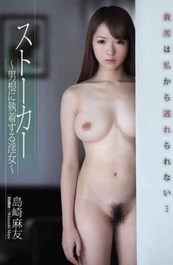 EBOD-360 – Shimazaki Mayu To Stick To Stalker-phallic