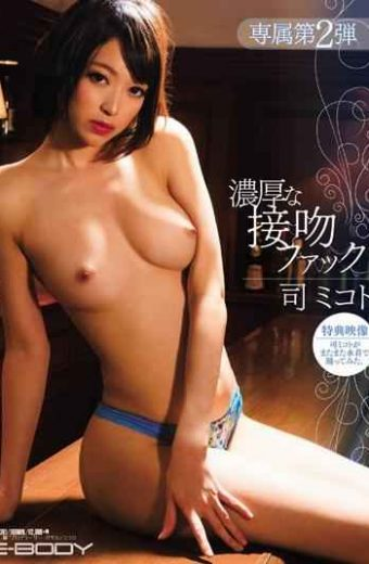 EBOD-361 Rich Kiss Fuck Tsukasa Mikoto