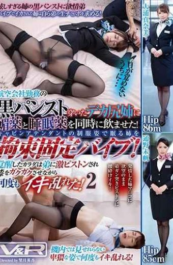 VRTM-480 I Gave Aphrodisiac And Sleeping Pills To My Big Sister Who Wore Black Pantyhose Working For An Airline At The Same Time! Captive Restraint Vibes For A Sleeping Sister In A Cabin Attendant Uniform! The Awakened Body Is Intensely Pistoned By My Brother And Disturbed Many Times While Making My Knees Jerky! Two