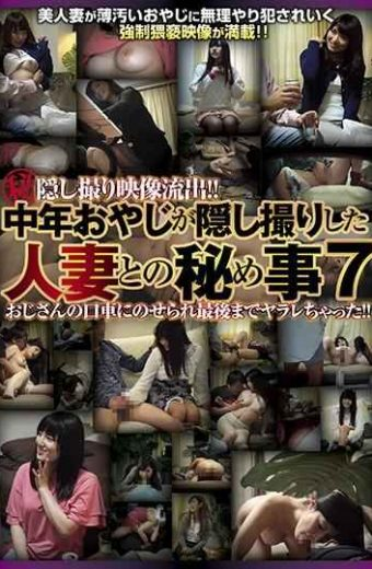 DIPO-077 Leaked Secret Video Shooting! ! A Secret Story With A Married Woman That A Middle-aged Father Secretly Took A Picture 7 It Was Put On The Uncle's Mouth And It Got Crazy! !