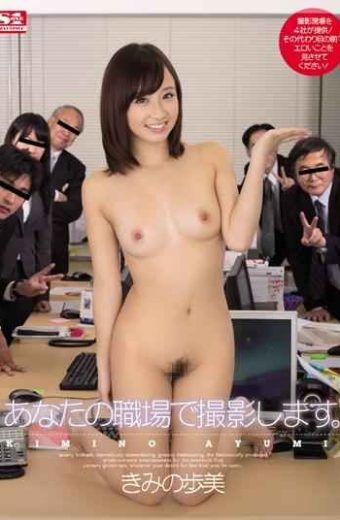 SNIS-174 I Will Shoot At Your Workplace. Ayumi Of Kimi