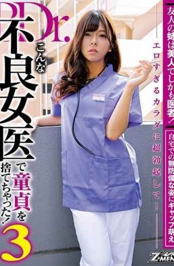 ZMEN-043 My Friend's Sister Is Beautiful And A Doctor! Gap Moe In The Defenseless Figure At Home Super Erection On The Body That Is Too Erotic … I Have Abandoned The Virgin With Such A Bad Female Doctor! Three