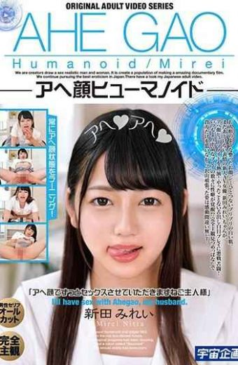 MDTM-607 Ahe Face Humanoid Nirei Mirei