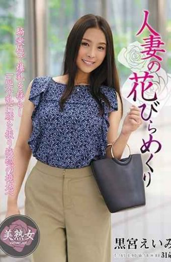 MYBA-019 Married Woman's Petal Turnover Eimi Kuromiya