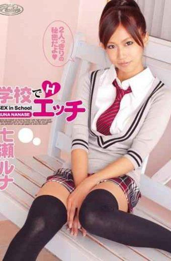 PLA-008 Luna Nanase Sex At School
