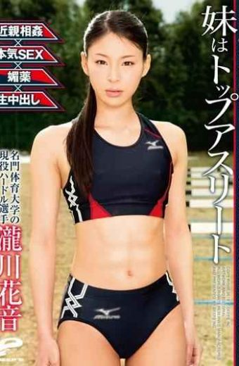 DVDES-619 My Sister Flower Sound Takigawa Top Athletes