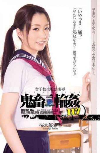 SHKD-621 School Girls Confinement Humiliation Devil Gangbang 117 Sakuragi Yuki Sound