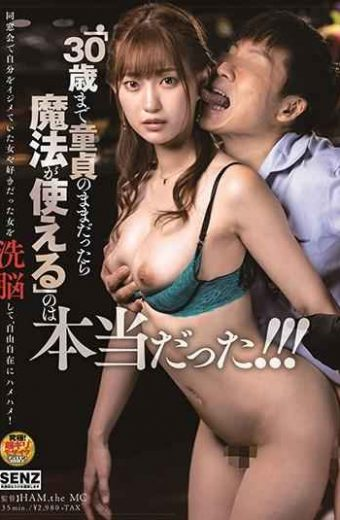 SDDE-612 Revenge Of A Virgin Who Can Use Magic At The Age Of 30 Miya Shuri