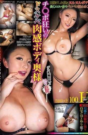 NITR-491 Chi Po Crazy Dirty Flesh Body Wife