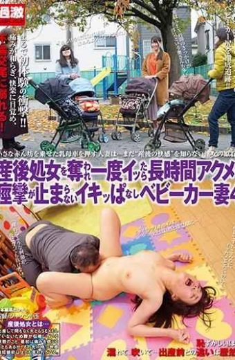 NHDTB-373 A Baby Stroller Wife 4 Who Can Not Stop Convulsions With Acme For A Long Time If She Gets A Postpartum Virgin And Gets Acme Once