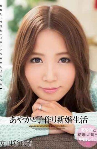 WANZ-149 Make Children Married Life Tomoda Aya Noka And Ayaka