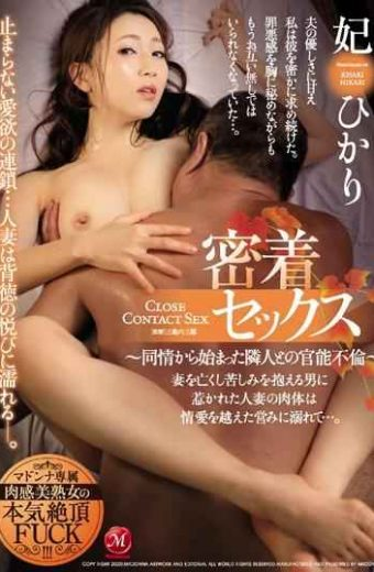 JUL-139 Adhesion Sex-Sensuality With A Neighbor That Started From Sympathy-Hikari Hiki