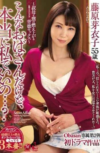 OBA-398 The Second Obasan Exclusive! ! First Drama Work! ! Such An Aunt But Am I Really Okay  Aunt And Nephew's Burning Immoral Sex  Meiko Fujiwara