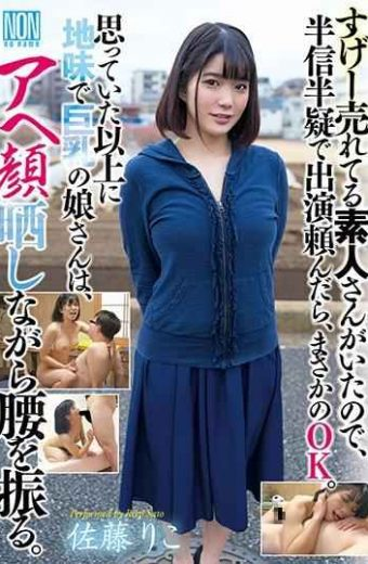 YSN-504 There Was An Amateur Who Sold Very Well So If You Asked For Appearance With Half Confidence It Would Be OK. The Daughter With A Sober And Big Tits Shakes Her Hips While Exposing Her Face. Riko Sato