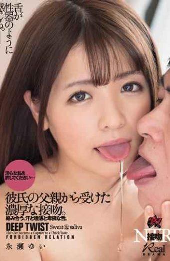 DASD-643 Tongue Feels Like Genitals. A Rich Kiss Received From Her Boyfriend's Father. Kissing NTR Nagai Yui