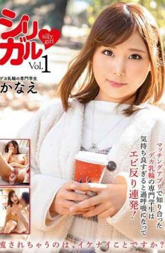 ANZD-001 Shirigal -silly Girl- Vol.1