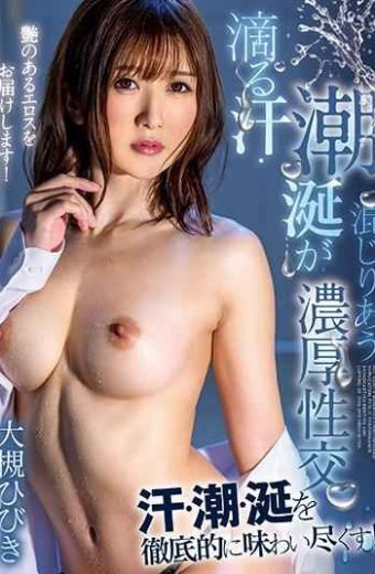 XVSR-530 Thick Intercourse With Dripping Sweat Tide And Saliva Mixed With Hibiki Otsuki