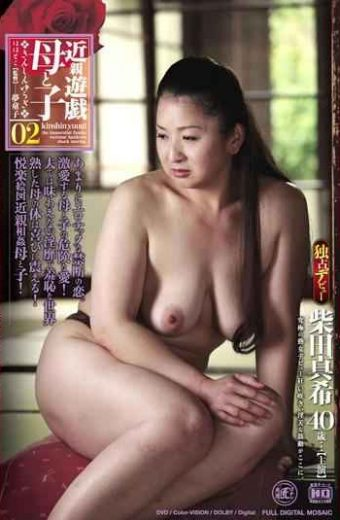 MAC-03 40-year-old Maki Shibata Yu-Gi-Oh # 02 Mother And Child Relatives