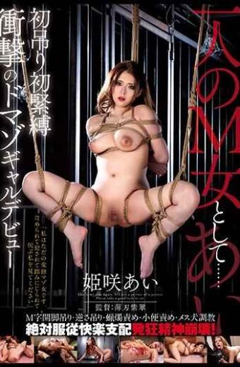 HNM-007 As One M Woman … First Hanging First Bondage Shock Domaso Gal Debut Himesaki Ai