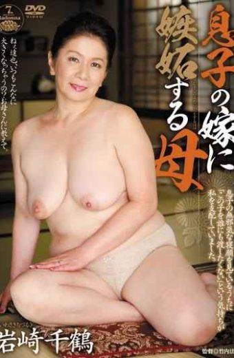 JUC-447 Chizuru Iwasaki Mother Jealous Wife Of Son