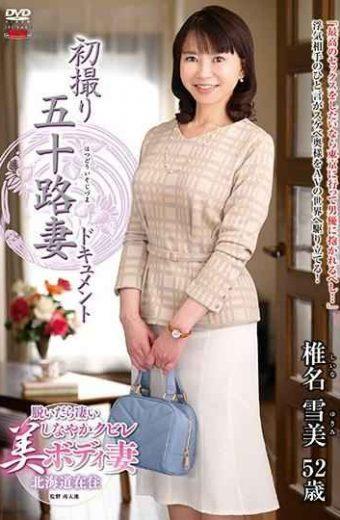JRZD-949 First Shooting Age Fifty Wife Document Yumi Shiina