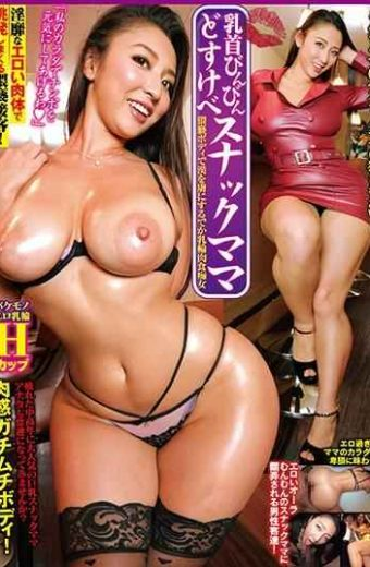 KATU-067 Nipple Binbindo Snake Mama Obscene Body Captivating Han Large Breasts Carnivorous Slut