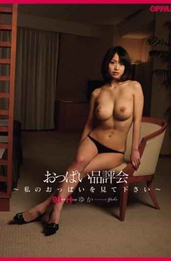 PPPD-198 Please look at my floor fair tits tits