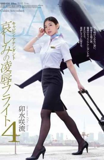 SHKD-634 Cabin Attendant Sorrow Of Humiliation Flight 4 Thin Saki-ryu