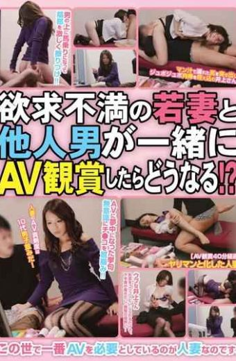 NDX-023 Man And Others Will Happen When The Young Wife Of Frustration AV Webcam Together!