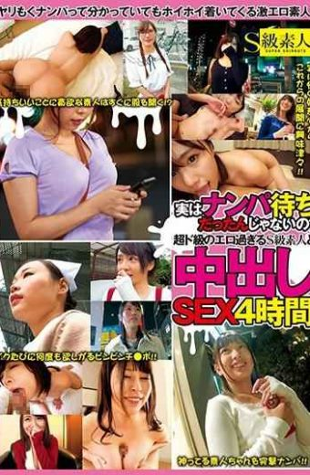SUPA-513 Did You Actually Wait For A Pick-up Super S Class Too Erotic S Class Amateur And Real Creampie SEX 4 Hours! !