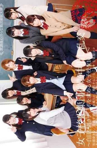T28-452 Orgy Cum School Girls Group Hypnosis