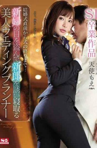 SSNI-716 From Just Before The Wedding To The End Of The Ceremony … Beautiful Wedding Planner Who Steals The Bride's Eyes And Invites The Groom To Sleep Moe Tenshi