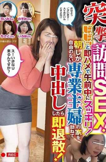 OVG-128 Assault Visit SEX! It Is Refreshing Immediately In The Morning With A Squirrel! If You Visit A Housewife's House Where You Have Freedom Only In The Morning And Vaginal Cum Shot You Will Immediately Escape!