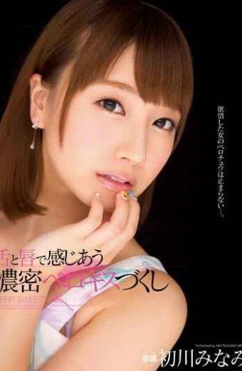 MIDE-165 Dense Berokisu Dzukushi Hatsukawa South To Feel Each Other In The Lips And Tongue