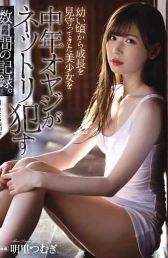 RBD-960 Middle-aged Father Is A Beautiful Girl Who Has Been Watching Her Growth Since She Was Young. Akari Tsumugi