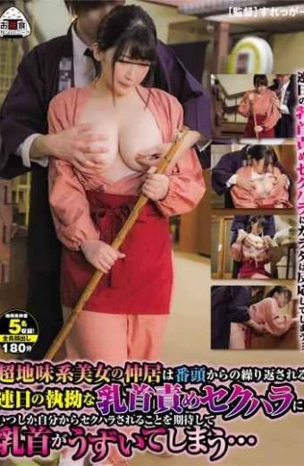 OYC-311 Nakai Of A Super-sober Beauty Is A Relentless Nipple Torture Sexual Harassment That Is Repeated From The Beginning Expecting That It Will Be Sexually Harassed By Oneself The Nipple Will Squat