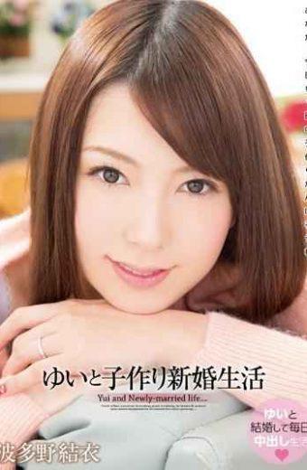 WANZ-173 Make Children Married Life Hatano Yui And Yui
