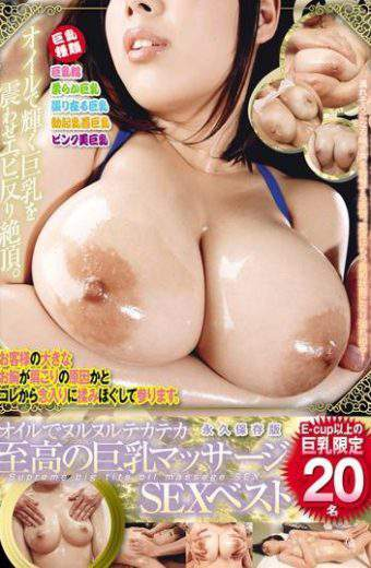 MAGN-002 Slimy SEX BEST Busty Massage Oil