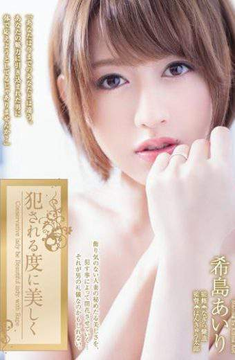 ADN-104 Kijima Airi Committed Beautifully